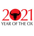 red black year ox chinese new year vector image vector image