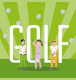 golf players cartoons concept vector image vector image