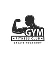 gym logo template vector image vector image