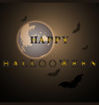 mystery happy halloween moon night vector image