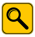 Search sign button vector image vector image