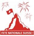 Swiss vector image