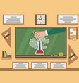 chemical experiment on chalkboard in classroom vector image