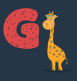 giraffe character with letter g vector image vector image