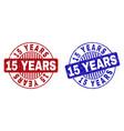 grunge 15 years textured round stamp seals vector image vector image