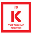 Potassium chemical element vector image vector image