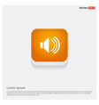 sound volume icon orange abstract web button vector image