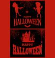 happy halloween posters vector image
