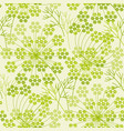abstract dill or fennel geometric seamless pattern vector image vector image