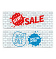 brick wall banner sale banners set vector image