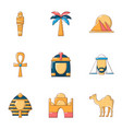egyptian icons set cartoon style vector image vector image