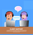 mix race diverse call center headset agent client vector image vector image