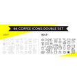 set thin and bold coffee elements vector image vector image