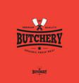 logo butchery vector image vector image