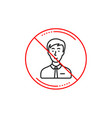 man line icon user or businessman person sign vector image