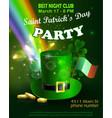 saint patricks day invitation card design vector image vector image