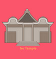 shinto shrine icon vector image vector image