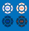 white buttons for interface control vector image vector image