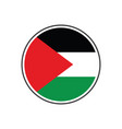 circle palestine or gaza flag with icon isolated vector image vector image