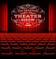 premium red curtains stage vector image