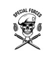 special forces crossed knives and grenades vector image vector image