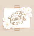 elegant happy family day card vector image vector image