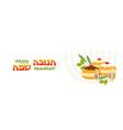 jewish holiday of hanukkah sufganiyot doughnuts vector image vector image