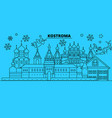 russia kostroma winter holidays skyline merry vector image vector image