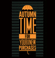 typographical design for autumn sales vector image vector image