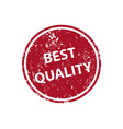 best quality stamp texture rubber cliche imprint vector image vector image
