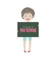 cute smiling child first day of pre-school vector image