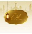 greeting design for eid festival vector image vector image