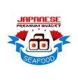 Japanese premium quality seafood restaurant icon vector image vector image