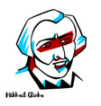 mikhail glinka portrait vector image vector image
