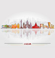 warsaw city background vector image vector image