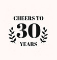 cheers to 30 years lettering 30th birthday