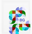 modern elegant circle banner vector image vector image