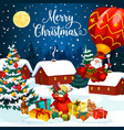 christmas holiday gifts on snow greeting card vector image
