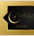 elegant golden eid mubarak premium greeting vector image vector image