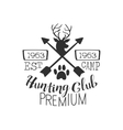 Hunting Club Premium Vintage Emblem vector image vector image