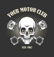vintage motorcycle club emblem vector image