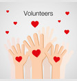 volunteers charity concept human hand up vector image vector image