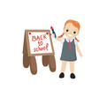 back to school back to school vector image vector image