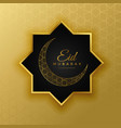 beautiful islamic eid festival greeting vector image vector image