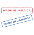 Made in jamaica textile stamps vector image