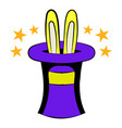 rabbit in the hat icon cartoon vector image vector image