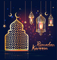 ramadan kareem islamic with 3d cute vector image