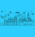 russia perm winter holidays skyline merry vector image vector image