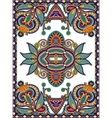Ukrainian Oriental Floral Ornamental Carpet Design vector image vector image