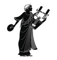 ancient greek god